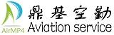 鼎基科技工程有限公司